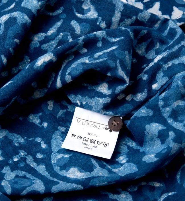 インディゴ染 メンズ 長袖 ロング スリーブシャツ  12 - 品質表示にボタンが付いていますので、ボタンが取れたときでも安心です