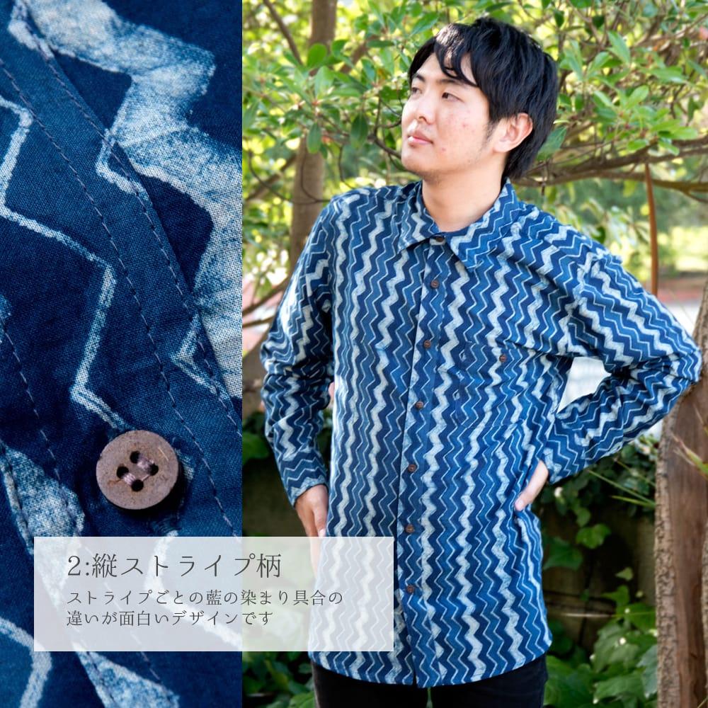 インディゴ染 メンズ 長袖 ロング スリーブシャツ  3 - 身長172cmのスタッフがLサイズを着てみました。