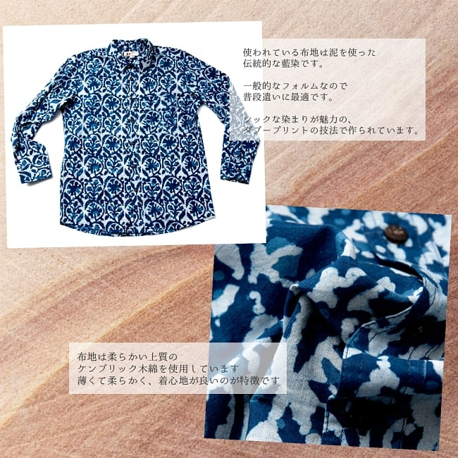インディゴ染 メンズ 長袖 ロング スリーブシャツ  6 - カジュアルに着られます