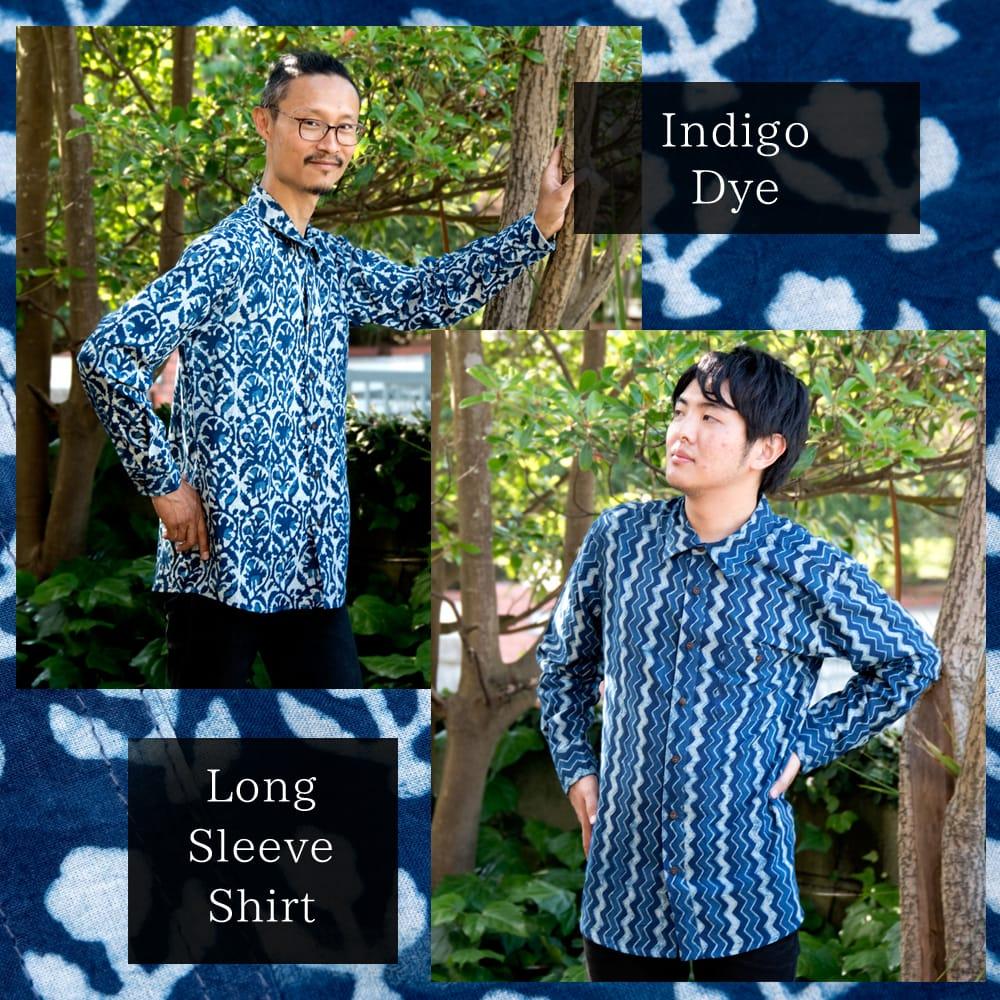インディゴ染 メンズ 長袖 ロング スリーブシャツ の写真