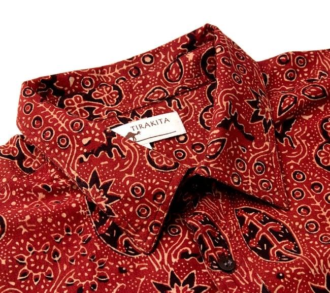 布の宝石アジュラックを使った メンズ 半袖 ハーフスリーブシャツ 10 - 襟の部分です。ココナッツボタンを使用しています