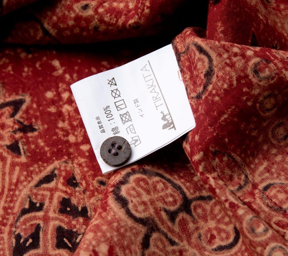 布の宝石アジュラックを使った メンズ 半袖 ハーフスリーブシャツ 12 - 品質表示にボタンが付いていますので、ボタンが取れたときでも安心です