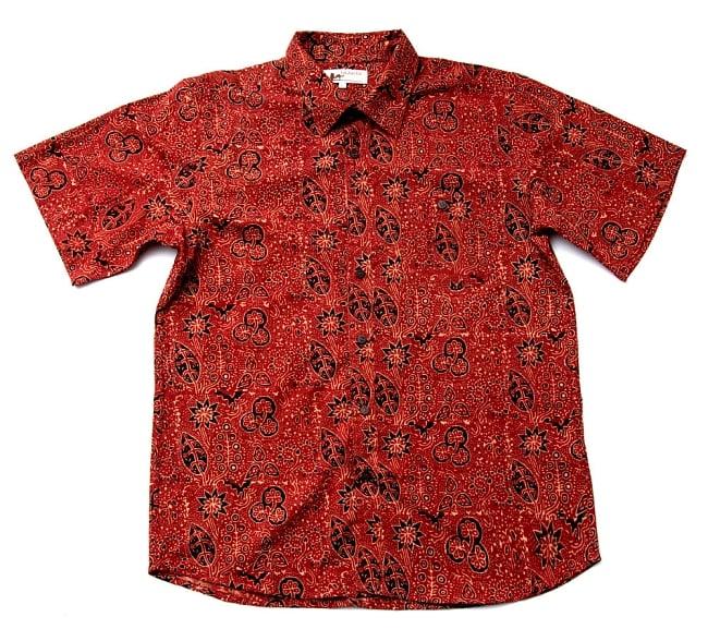 布の宝石アジュラックを使った メンズ 半袖 ハーフスリーブシャツ 8 - 平置きしてみました。標準的なデザインのシャツですのでカジュアルに着こなせます