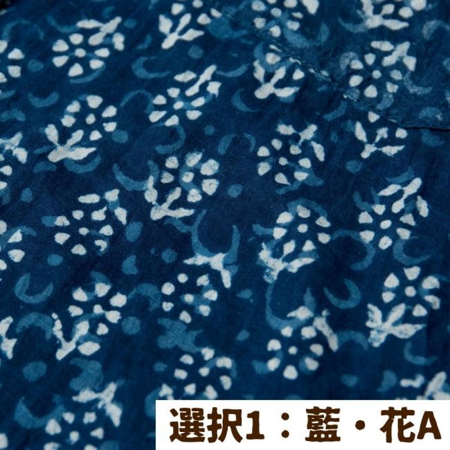 ウッドブロックと藍染の長袖コットンシャツ 11 - 選択1:藍・花A