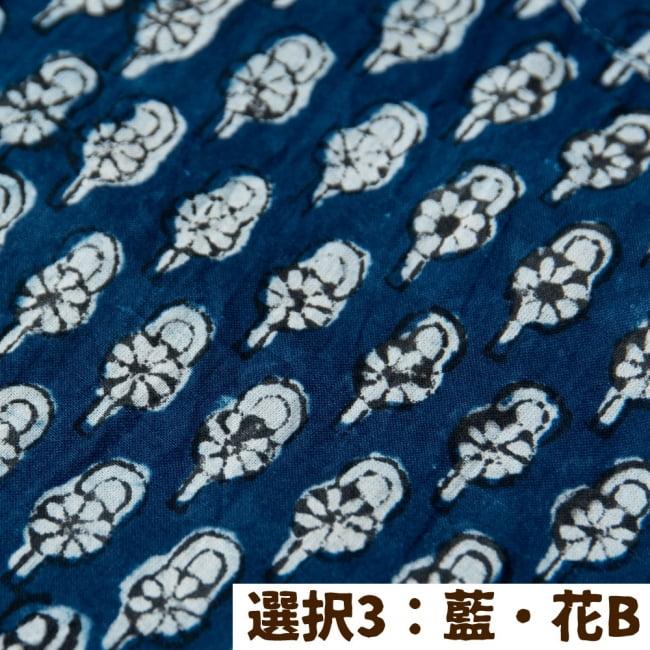ウッドブロックと藍染の長袖コットンシャツ 13 - 選択3:藍・花B