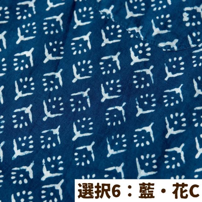 ウッドブロックと藍染の長袖コットンシャツ 16 -