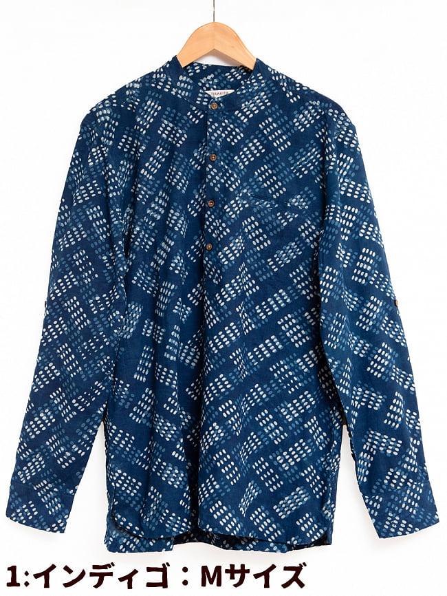 柔らかい風合いが魅力的 藍染とカンタ刺繍のクルタシャツ 12 - 1:インディゴMサイズです