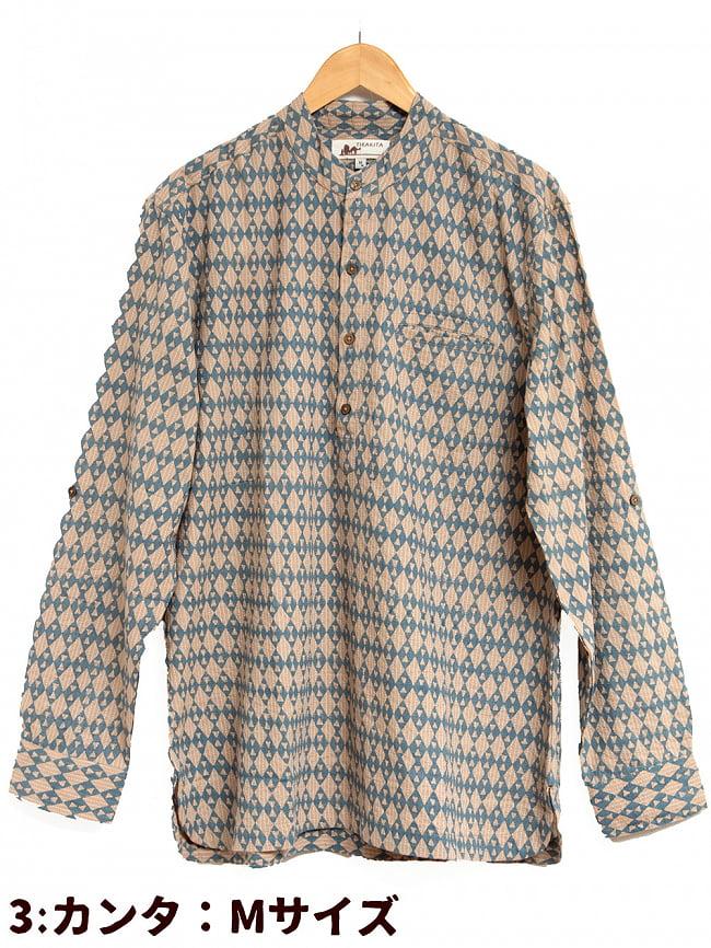 柔らかい風合いが魅力的 藍染とカンタ刺繍のクルタシャツ 14 - 3:カンタMサイズです