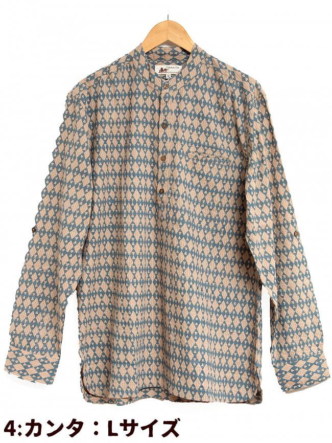 柔らかい風合いが魅力的 藍染とカンタ刺繍のクルタシャツ 15 - 4:カンタLサイズです