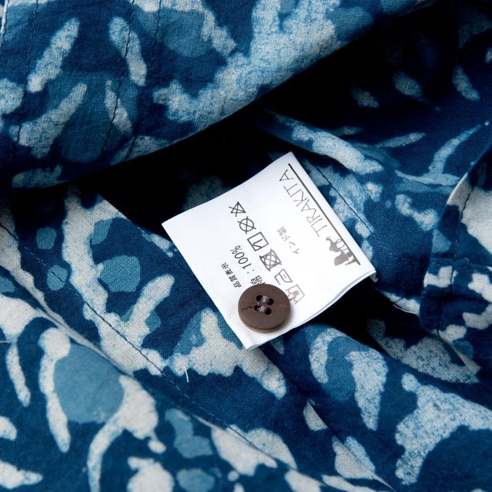 インディゴ染 メンズ 半袖 ハーフスリーブ シャツ  12 - 品質表示にボタンが付いていますので、ボタンが取れたときでも安心です