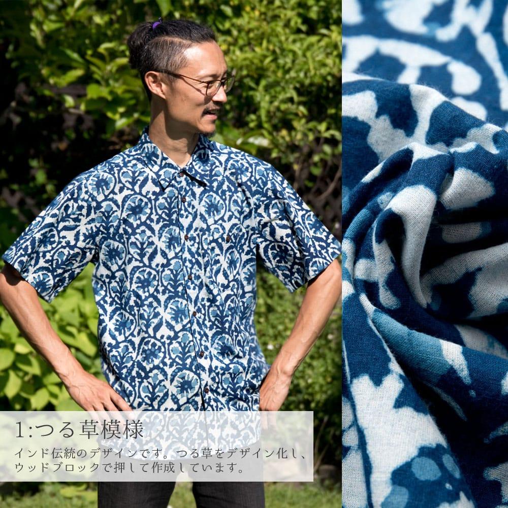 インディゴ染 メンズ 半袖 ハーフスリーブ シャツ  2 - 身長182cmのスタッフがLサイズを着てみました。