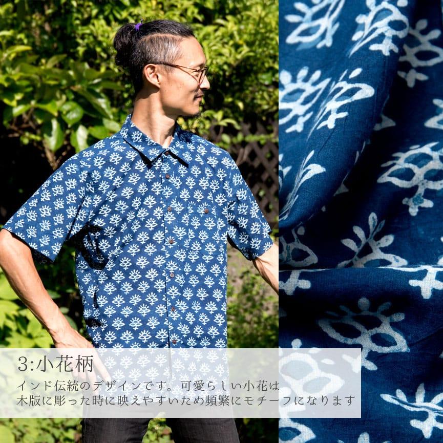 インディゴ染 メンズ 半袖 ハーフスリーブ シャツ  4 - 身長182cmのスタッフがLサイズを着てみました。