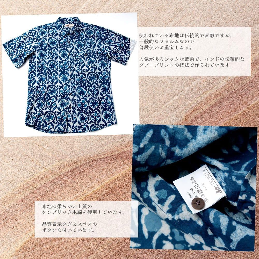インディゴ染 メンズ 半袖 ハーフスリーブ シャツ  6 - カジュアルに着られます