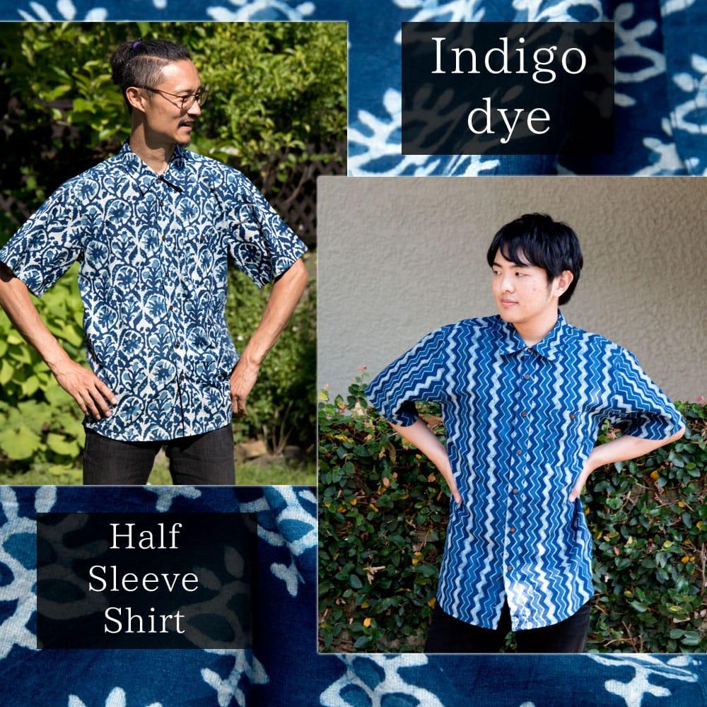 インディゴ染 メンズ 半袖 ハーフスリーブ シャツ の写真