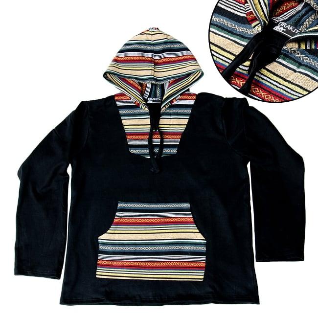 ネパール刺繍 さらふわ裏起毛プルオーバーパーカーの写真18 - 【選択:C】赤×青×白黒×クリームイエロー×緑系