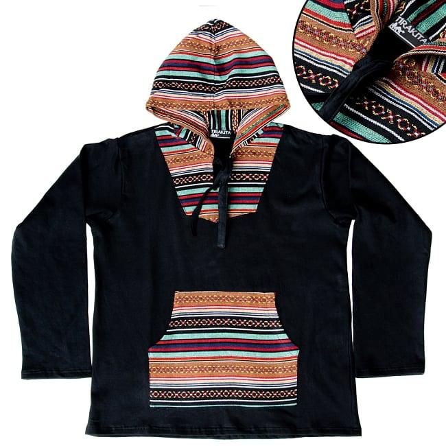 ネパール刺繍 さらふわ裏起毛プルオーバーパーカーの写真19 - 【選択:D】茶×青緑×赤×黒×青×黄系