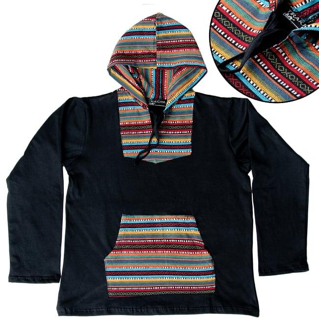 ネパール刺繍 さらふわ裏起毛プルオーバーパーカーの写真20 - 【選択:E】青×赤×白黒×緑×橙×黄系