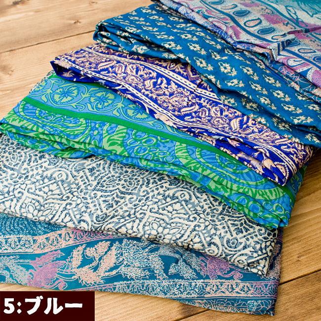 オールドサリー・ベルスリーブシャツ 14 - 5:ブルー