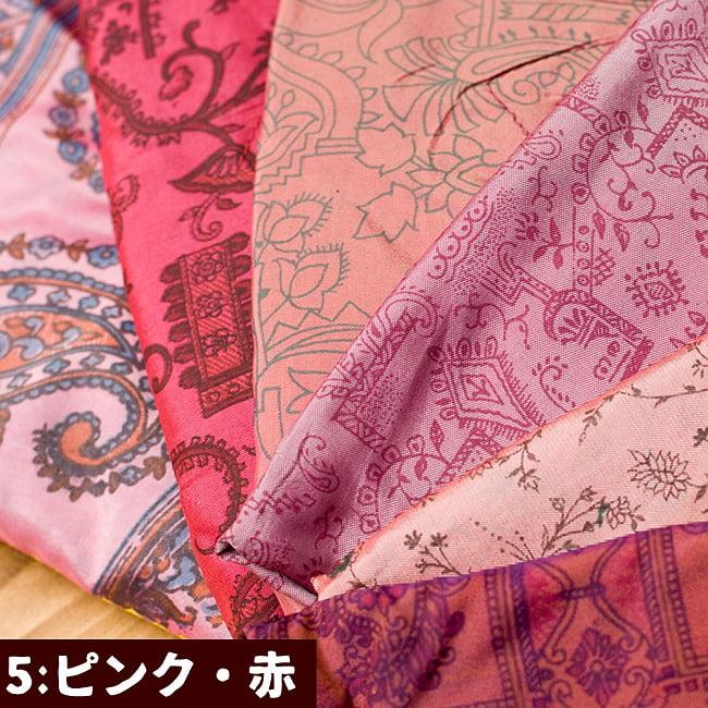 ユニセックスデザインが嬉しい!オールドサリーの半袖プルオーバーシャツ 10 - 5:ピンク・赤