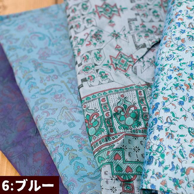 ユニセックスデザインが嬉しい!オールドサリーの半袖プルオーバーシャツ 11 - 6:ブルー
