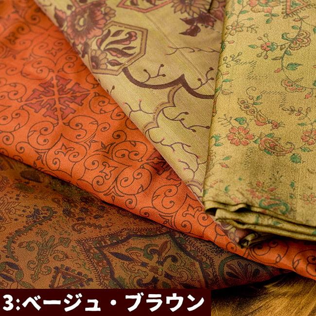 ユニセックスデザインが嬉しい!オールドサリーの半袖プルオーバーシャツ 8 - 3:ベージュ・ブラウン