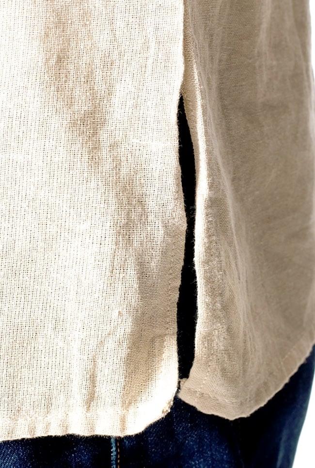 長袖シンプルコットンボタンクルタ 【きなり】 6 - サイドのスリットは動きやすく、すっきりした印象になります。