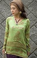 長袖Vネックラムナミシャツ - 緑豆