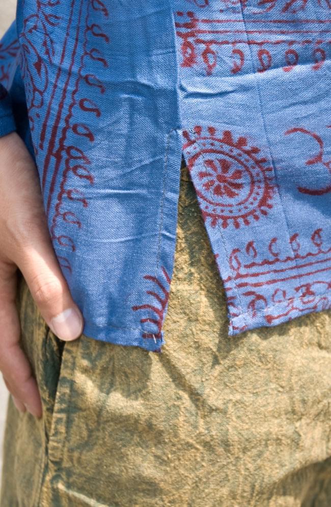 長袖Vネックラムナミシャツ - 青 6 - 裾はスリットが入っているので、スッキリ!動きやすいですね。
