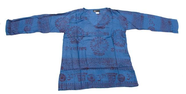 長袖Vネックラムナミシャツ - 青 7 - 広げてみました。シンプルな形をしています。