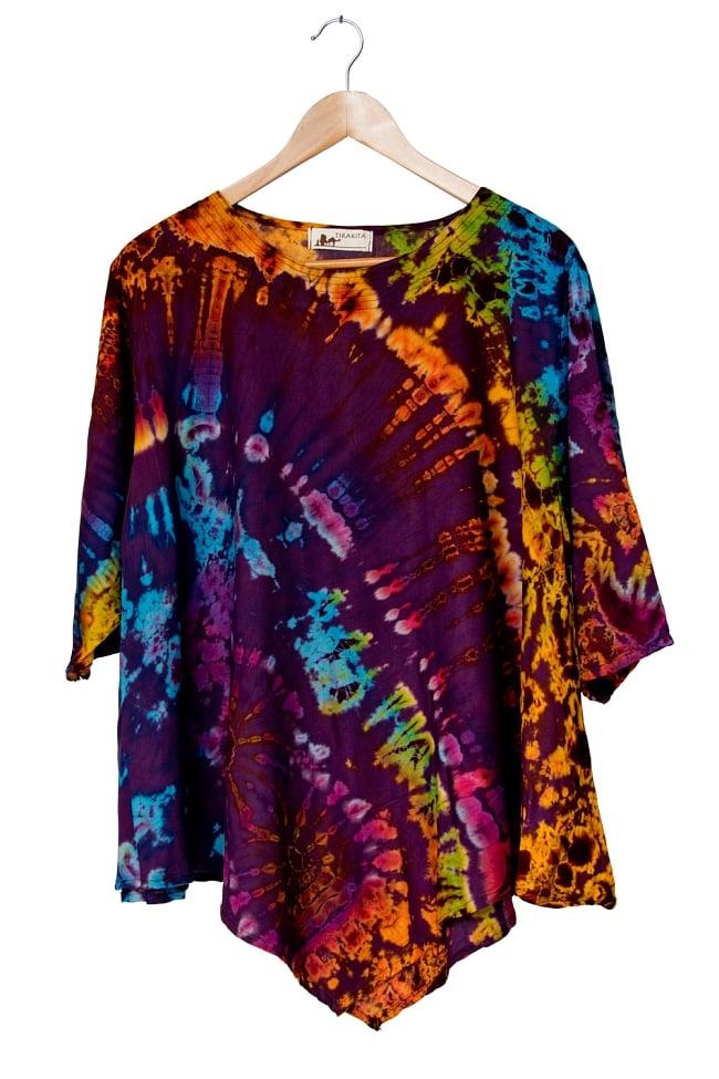タイダイレーヨンサラサラシャツ 8 - 選択4:パープル