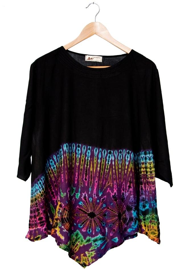 タイダイレーヨンサラサラシャツ 9 - 選択5:パープル×ブラック
