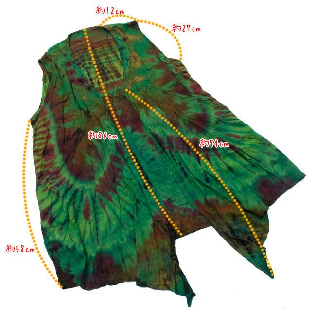 タイダイレーヨンサラサラベスト 【ライトグリーン】 8 - 広げてみました。詳しいサイズはこちらをご覧ください。