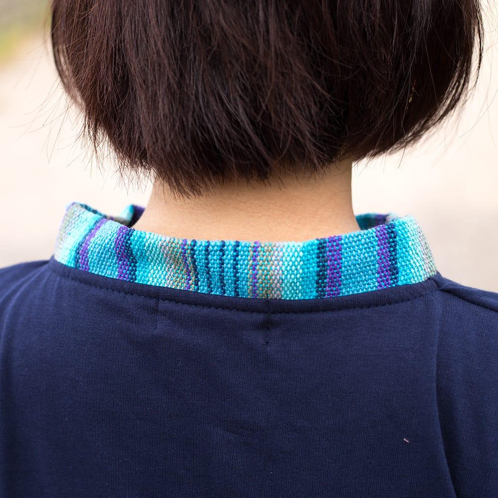 裏起毛が嬉しい!ゲリのクルタ風トレーナー 7 - 首周りもぐるりと贅沢にネパール布が用いられています。