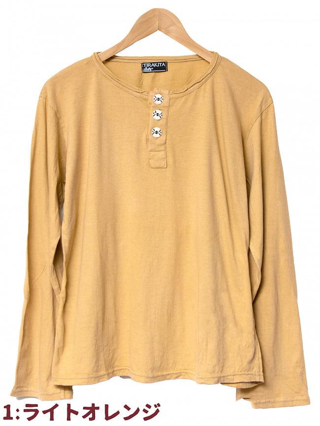 ストーンウォッシュのボタン付Tシャツ 11 - 1:ライトオレンジ