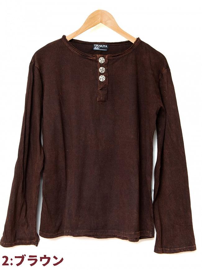ストーンウォッシュのボタン付Tシャツ 12 - 2:ブラウン