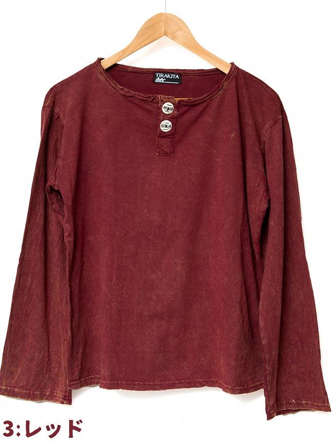 ストーンウォッシュのボタン付Tシャツ 13 - 3:レッド