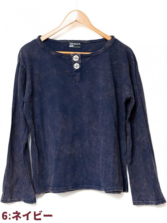 ストーンウォッシュのボタン付Tシャツ 16 - 6:ネイビー
