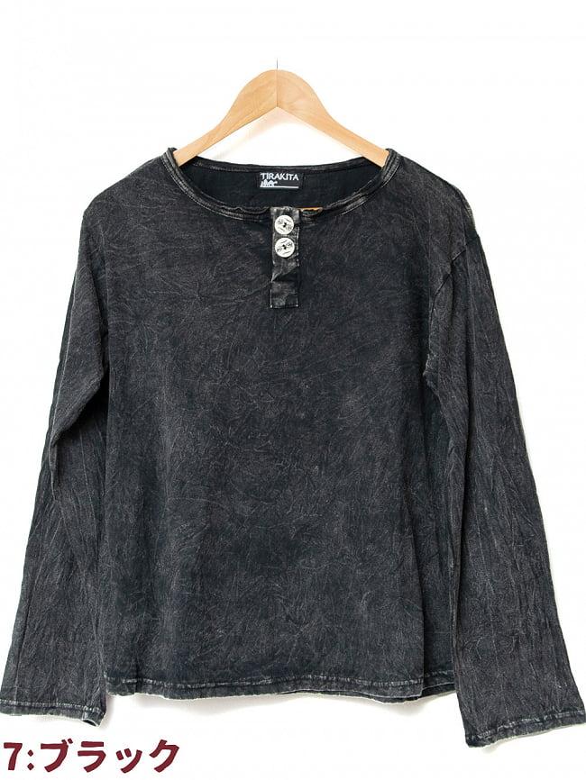 ストーンウォッシュのボタン付Tシャツ 17 - 7:ブラック