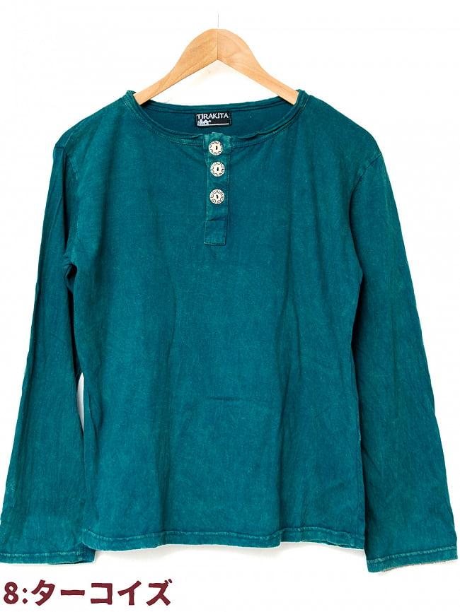 ストーンウォッシュのボタン付Tシャツ 18 - 8:ターコイズ
