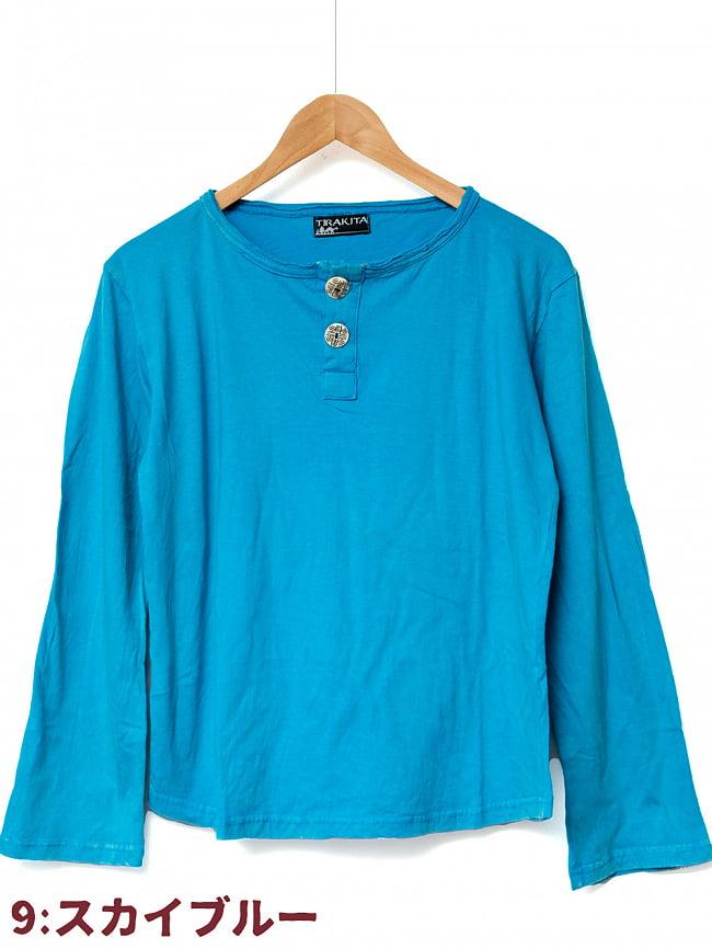 ストーンウォッシュのボタン付Tシャツ 19 - 9:スカイブルー