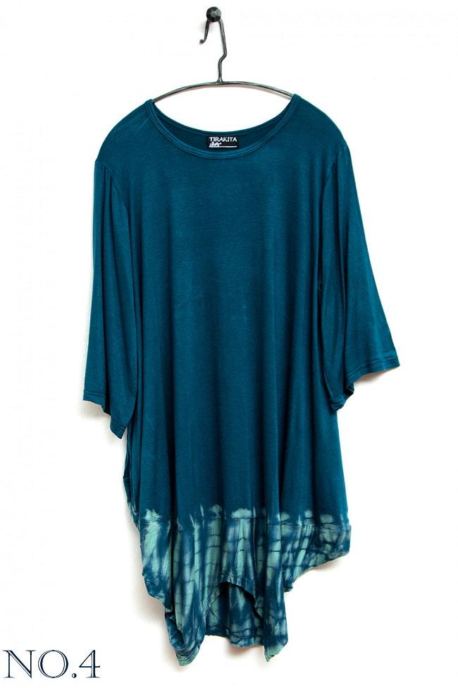 タイダイバルーンのストレッチTシャツ 10 - 10:ブルーグレー