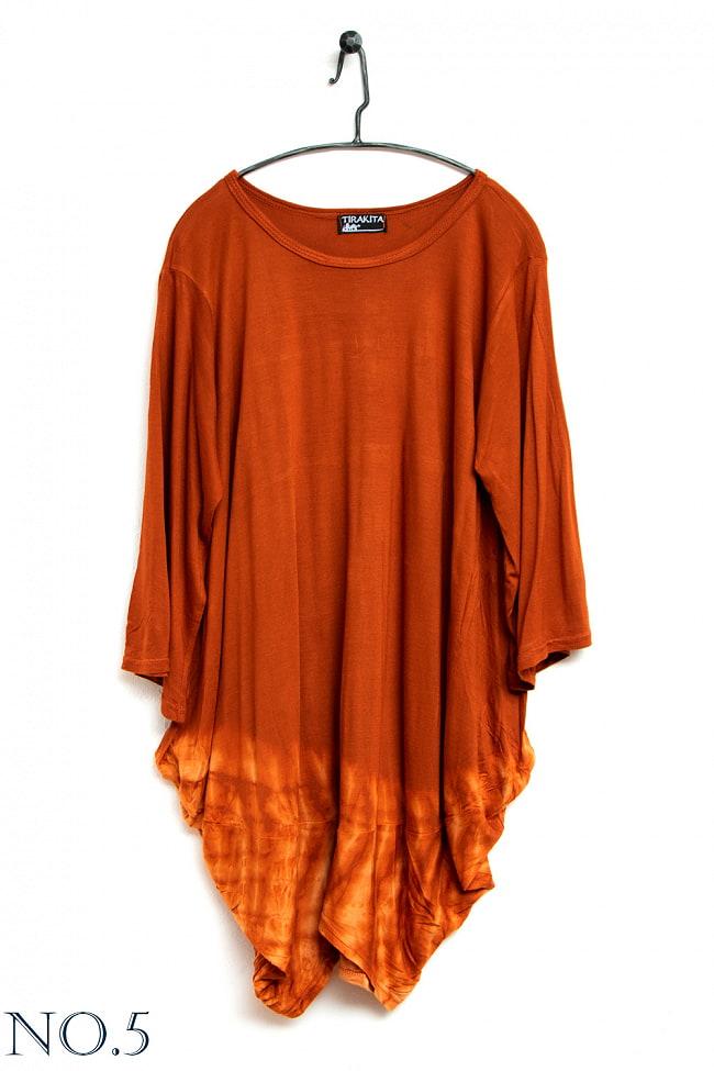 タイダイバルーンのストレッチTシャツ 11 - 11:ブルー