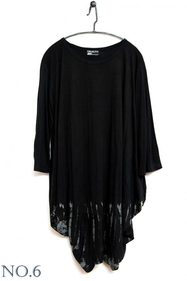 タイダイバルーンのストレッチTシャツ 12 - 12:ブラウン