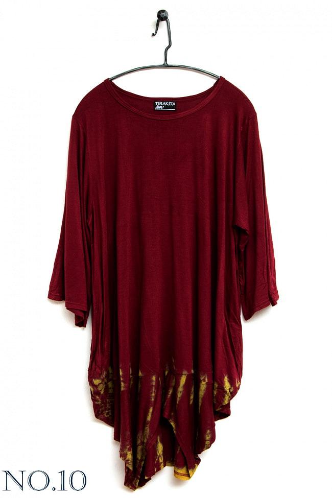 タイダイバルーンのストレッチTシャツ 16 - 16:ダークグレー