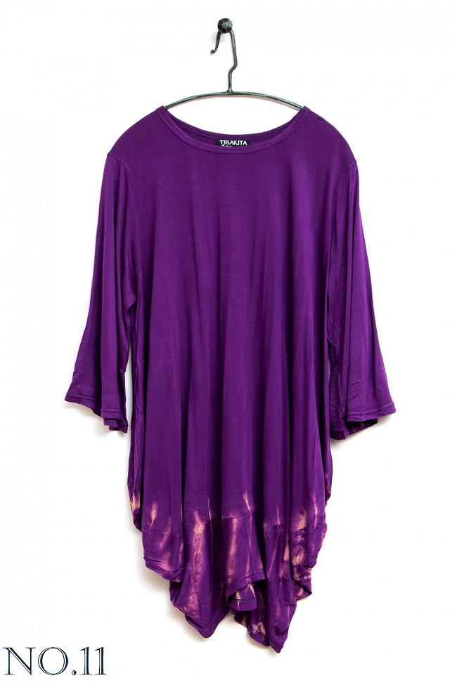 タイダイバルーンのストレッチTシャツ 17 - 17:ブラック