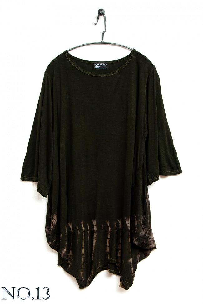 タイダイバルーンのストレッチTシャツ 19 - 19:イエロー
