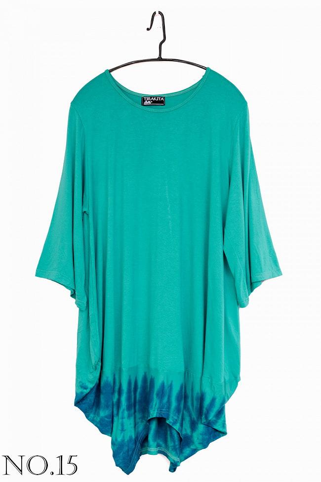タイダイバルーンのストレッチTシャツ 21 - 21:ダークブラウン
