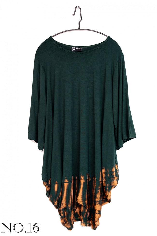タイダイバルーンのストレッチTシャツ 22 - 22:スカイブルー