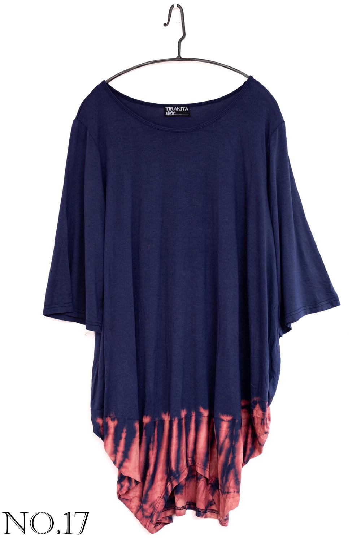 タイダイバルーンのストレッチTシャツ 23 - 23:グレー