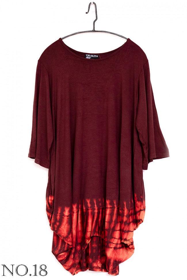 タイダイバルーンのストレッチTシャツ 24 - 24:ブルー